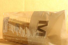 Spaghetti in busta da 500 grammi dell'azienda agricola Mancini