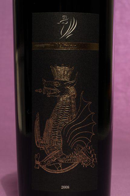 Etichetta del vino valturio da 750 millilitri dell'azienda Valturio