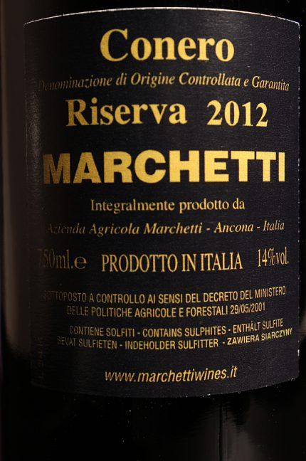 Etichetta posteriore del vino rosso Conero Riserva Villa Bonomi 2012 dell'azienda agricola Marchetti di Pontelungo (Ancona)