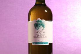 vino di gino 2014 da 750 millilitri dell'azienda agricola Fattorie San Lorenzo