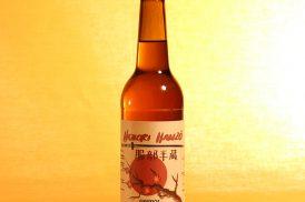 Birra Hattori Hanzo in bottiglia da 500ml del birrificio Mukkeller